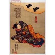 Utagawa Kuniyoshi: 「内海」 - Waseda University Theatre Museum
