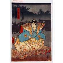 歌川国貞: 「秩父ノ次郎重忠」 - 演劇博物館デジタル