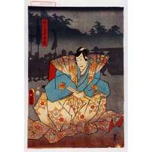 Utagawa Kunisada: 「秩父ノ次郎重忠」 - Waseda University Theatre Museum