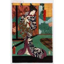 歌川国貞: 「人丸お六」 - 演劇博物館デジタル