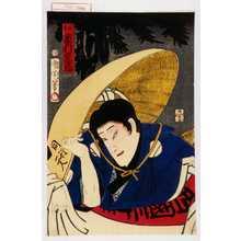 Toyohara Kunichika: 「法宅 市村家橘」 - Waseda University Theatre Museum