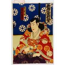 Utagawa Toyosai: 「歌舞伎座新狂言」「徳川天一坊 市村家橘」 - Waseda University Theatre Museum