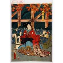 Utagawa Kunisada: 「紅梅丸」 - Waseda University Theatre Museum