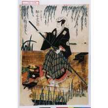 Utagawa Toyokuni I: 「望月源蔵 松本幸四郎」 - Waseda University Theatre Museum