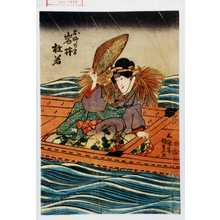 Utagawa Kunisada: 「お柳の方 岩井杜若」 - Waseda University Theatre Museum