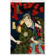 Utagawa Kunimasa III: 「戸田大意 市川団十郎」 - Waseda University Theatre Museum