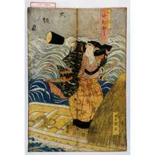 Utagawa Toyokuni I: 「げん蔵 中村歌右衛門」「大坂角」 - Waseda University Theatre Museum