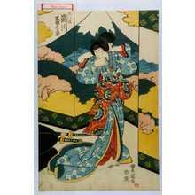 歌川豊重: 「梅の方 瀬川菊之丞」 - 演劇博物館デジタル