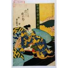 Utagawa Toyoshige: 「望月左衛門 市川団十郎」 - Waseda University Theatre Museum