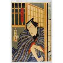 Toyohara Kunichika: 「箱廻し伊太八」 - Waseda University Theatre Museum
