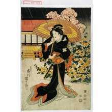 Utagawa Kuniyasu: 「局岩ふじ 市川団十郎」 - Waseda University Theatre Museum