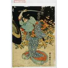 Utagawa Toyoshige: 「岩ふじ 市川海老蔵」 - Waseda University Theatre Museum