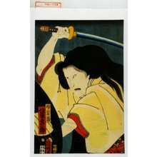 Utagawa Kuniaki: 「局岩藤 坂東彦三郎」 - Waseda University Theatre Museum