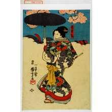 Utagawa Kuniyoshi: 「局岩藤」 - Waseda University Theatre Museum