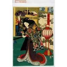Utagawa Kunisada: 「局岩藤」 - Waseda University Theatre Museum