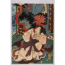 Utagawa Kunisada: 「中老おのへ」 - Waseda University Theatre Museum