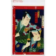 Utagawa Kunimasa III: 「栄右馬頭 中村芝翫」 - Waseda University Theatre Museum