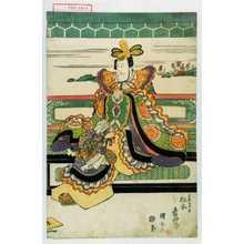 歌川国安: 「幸財斎田蔵 松本幸四郎」 - 演劇博物館デジタル