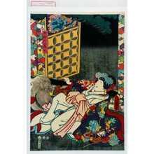 歌川国貞: 「耶輪陀羅女」 - 演劇博物館デジタル