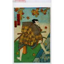 Ochiai Yoshiiku: 「遠藤武者盛任 河原崎権十郎」 - Waseda University Theatre Museum