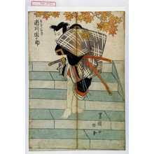 Utagawa Toyokuni I: 「ゑんどふむしや 市川団十郎」 - Waseda University Theatre Museum