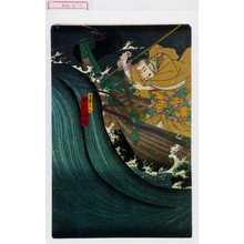 歌川国政〈3〉: 「日蓮上人 中村福助」 - 演劇博物館デジタル