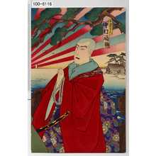 Toyohara Chikanobu: 「日蓮上人 中村福助」 - Waseda University Theatre Museum