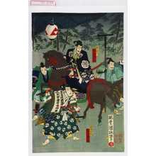 Utagawa Kunimasa III: 「平ノ左衛門 片岡市蔵」「四條金吾 市川新蔵」 - Waseda University Theatre Museum