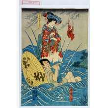 Utagawa Kuniyoshi: 「野分姫ぼうこん」「法界坊」 - Waseda University Theatre Museum