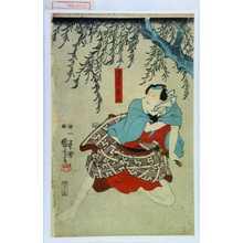 歌川国芳: 「道具屋甚三」 - 演劇博物館デジタル