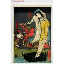 Utagawa Kunisada: 「野分姫の亡魂」「道具屋於組」 - Waseda University Theatre Museum