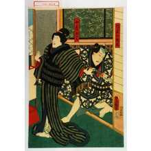 Utagawa Kunisada: 「信夫の惣太」「女房おかち」 - Waseda University Theatre Museum
