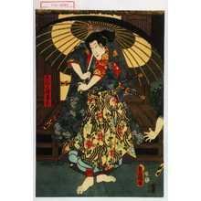Utagawa Kunisada: 「天狗小僧霧太郎」 - Waseda University Theatre Museum