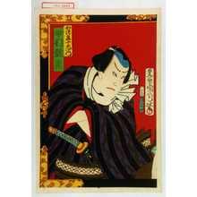Toyohara Kunichika: 「かつ鹿十右衛門 中村翫雀」 - Waseda University Theatre Museum