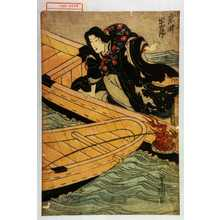 Utagawa Toyokuni I: 「清玄尼 岩井半四郎」 - Waseda University Theatre Museum