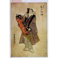 歌川豊国: 「源五郎 尾上松助」 - 演劇博物館デジタル