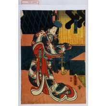 Utagawa Kunisada: 「桜姫」 - Waseda University Theatre Museum