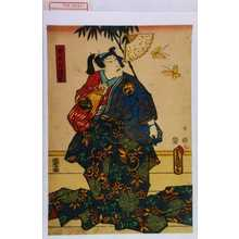 Utagawa Kunisada: 「ゆめの清玄」 - Waseda University Theatre Museum