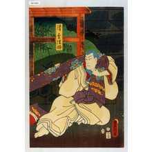 Utagawa Kunisada: 「清玄法師」 - Waseda University Theatre Museum