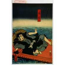 Utagawa Kunisada: 「清玄」 - Waseda University Theatre Museum