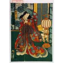 二代歌川国貞: 「折琴ひめ 沢村田之助」 - 演劇博物館デジタル