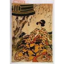 Utagawa Toyokuni I: 「綱女 市川団之助」 - Waseda University Theatre Museum