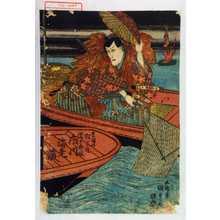 Utagawa Kunisada: 「吉田の松若丸 団十郎改 市川海老蔵」 - Waseda University Theatre Museum