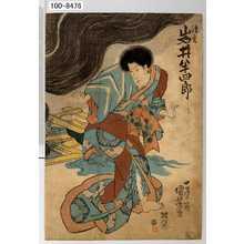Utagawa Kuniyoshi: 「清玄 岩井半四郎」 - Waseda University Theatre Museum