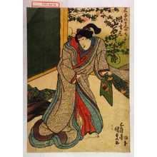 Utagawa Kunisada: 「花子のまへ のちに清玄尼 岩井半四郎」 - Waseda University Theatre Museum