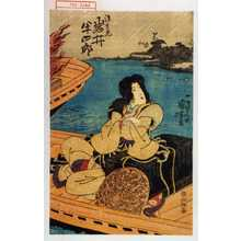 Utagawa Kuniyoshi: 「清玄尼 岩井半四郎」 - Waseda University Theatre Museum