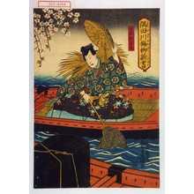 Utagawa Kunisada: 「隅田川梅柳新書」「吉田松若丸」 - Waseda University Theatre Museum