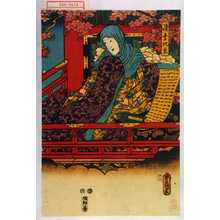 Utagawa Kunisada: 「清玄比丘」 - Waseda University Theatre Museum