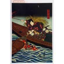 Utagawa Kunisada: 「吉田の松若丸」 - Waseda University Theatre Museum