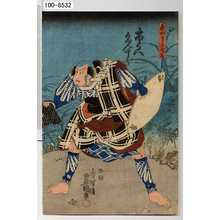 Utagawa Kunisada: 「平がわらの二郎蔵」 - Waseda University Theatre Museum